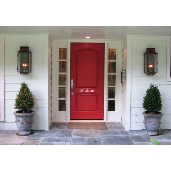 Shalom Front door welcome 19 inches White vinyl wall decal [0000000021] | data_11-1-2013 12-51-07 PM.jpg