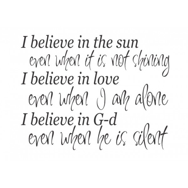 I believe in the Sun 18x14 inches wall saying vinyl decal