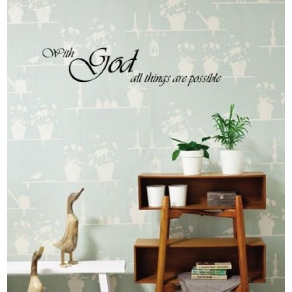 With God all things are possible wall saying vinyl decal [1019IFV04X8] | data_Religious_419JyMw5wXL.jpg