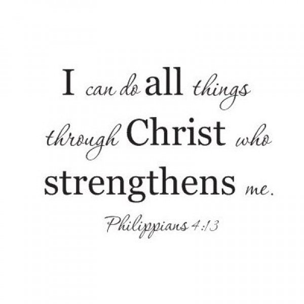 I can do all things through Christ who strengthens me Philippians 4:13 wall d... [1021IHCV5Y2] | data_Religious_I can do all things through christ who strengthens me.jpg