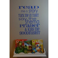 Read me a story tuck me tight say the Shema prayer vinyl decal